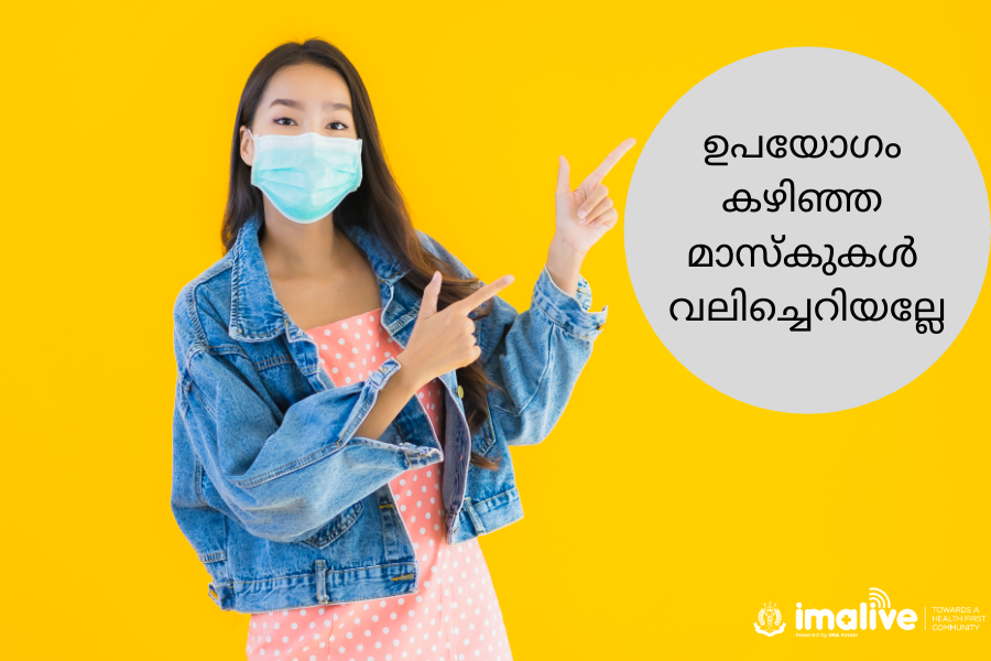 How to dispose of face masks safely?