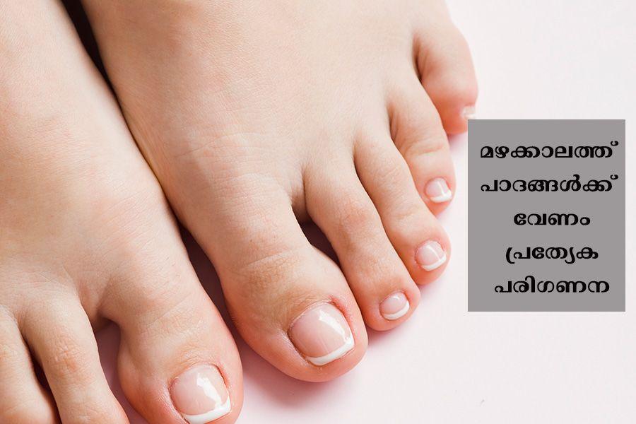 Rainy season tips for your feet