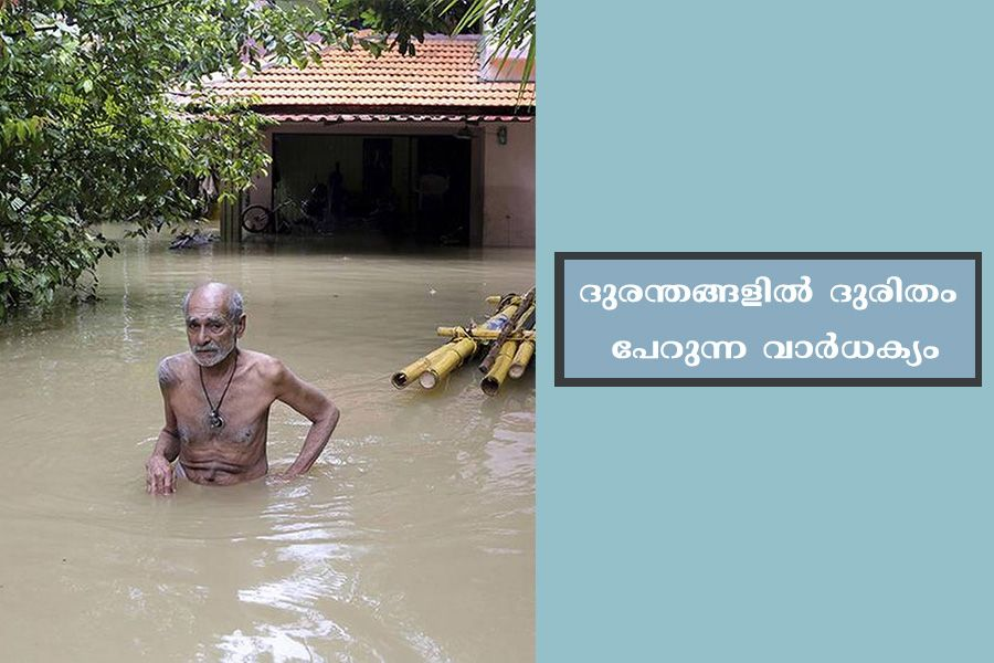 The impact of Flood on the elderly