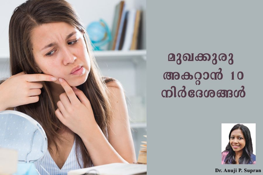 10 tips to eliminate acne by Dr Anuji P Supran