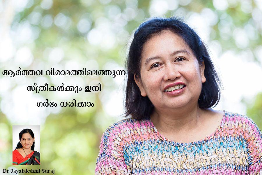 Menopause Reversal Treatment Offers Hope For Women By  Dr Jayalakshmi Suraj