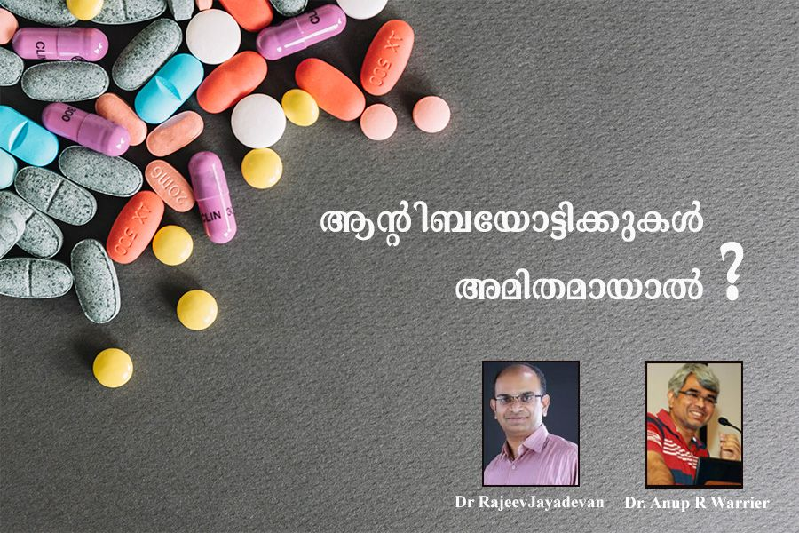Antibiotic dependence 10 things to keep in mind by Dr Rajeev Jayadevan and Dr Anup Warrier