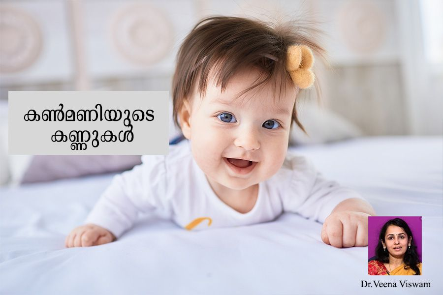 Take care of your baby's eyes article by dr veena viswam