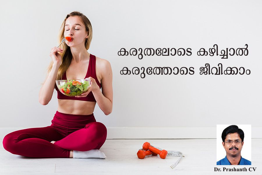 Clean eating habits for a healthy life by Dr. Prashanth CV