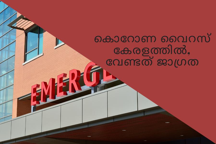 Coronavirus reported in Kerala