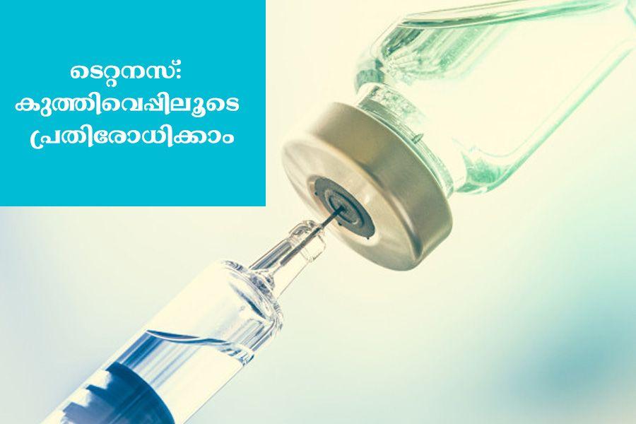 Vaccination important to prevent Tetanus