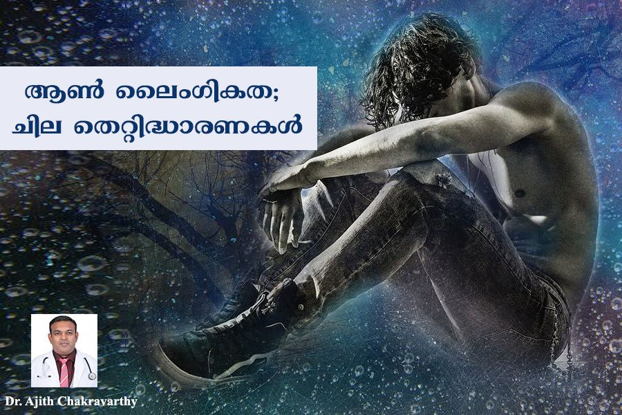 Top myths about male sexuality by Dr. A Chakravarthy