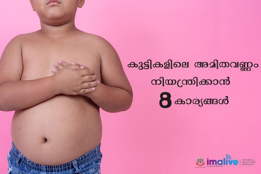8 Ways to Reduce Obesity in Kids