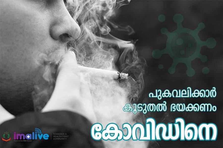 Smoking & COVID-19: Does smoking make you more vulnerable?
