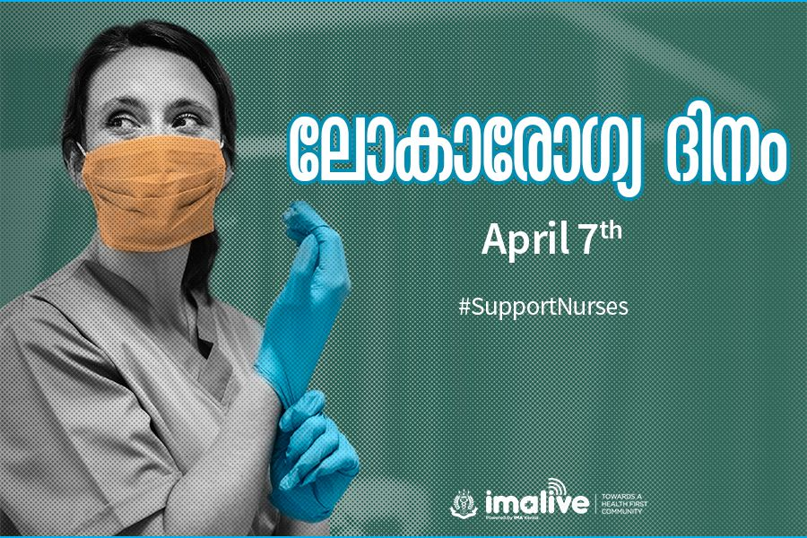 Let us Support Nurses this World Health Day