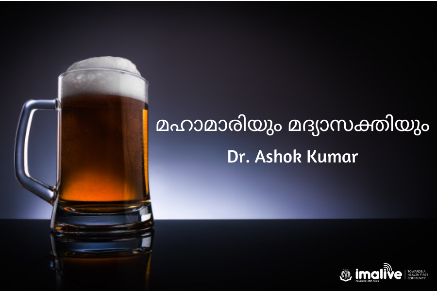 Alcoholism during lockdown by Dr.  Ashok Kumar